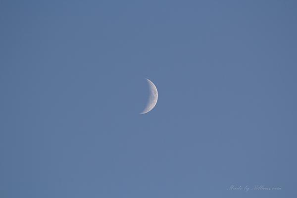 Tja, att ta bilder på månen tar visst aldrig slut...